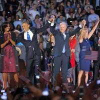 History Unfolding: President Obama Wins Second Term
